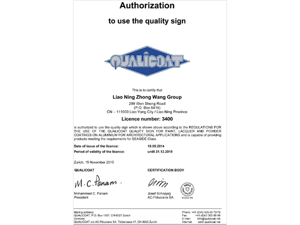 Authorization to Use the Quality Sign for Paint, Lacquer and Powder Coatings on Aluminium for Architectural Applications