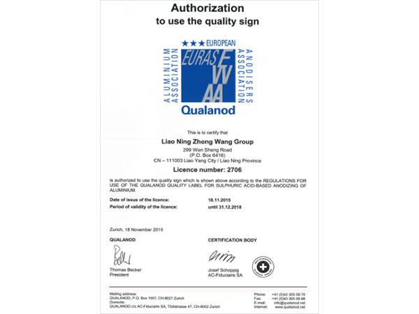 Authorization to Use the Quality Sign for Sulphuric Acid-Based Anodizing of Aluminium