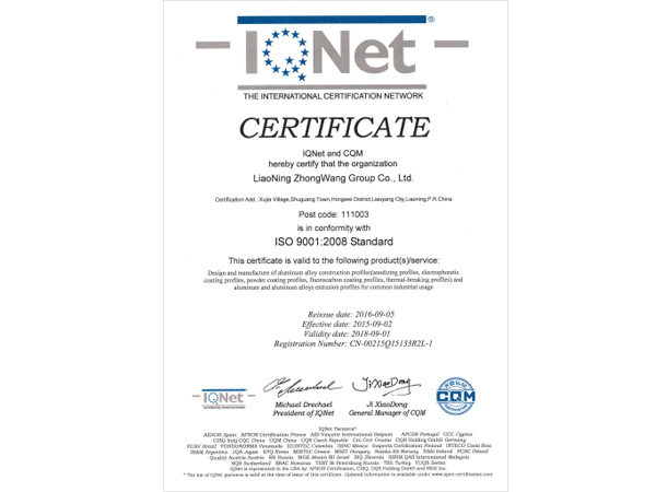 GB/T 19001-2008/ ISO 9001:2008 Quality Management System
