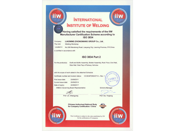 ISO International Institute of Welding