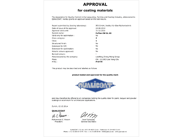 P-0779 (Approval Certificate for Coating Materials by QUALICOAT)