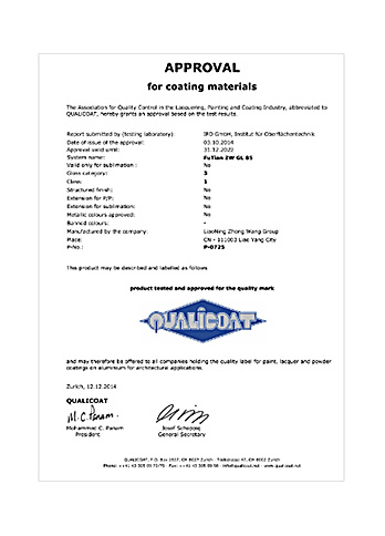 P-0725 (Approval Certificate for Coating Materials by QUALICOAT)