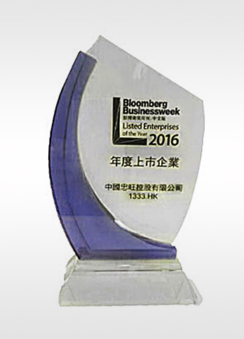 """Bloomberg Businessweek ""Listed Enterprises of the Year 2016"