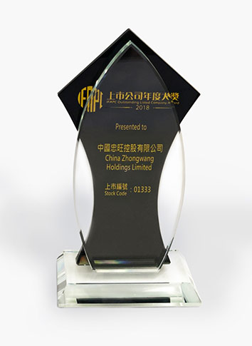 The Hong Kong Institute of Financial Analysts and Professional Commentators Limited – Outstanding Listed Companies Award 2018