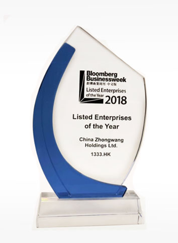 Bloomberg Businessweek/Chinese Edition - Listed Enterprises of the Year 2018